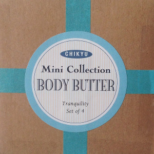 Mini Body Butter Collection - 2