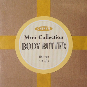 Mini Body Butter Collection - 4