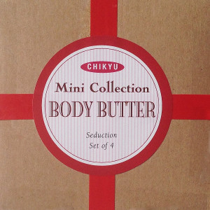 Mini Body Butter Collection - 5